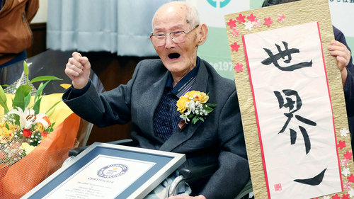Image for The world's oldest living man is 112. His secret is to just keep smiling and never get angry