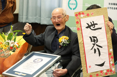 Image for World's oldest living man has died at age 112 in Japan