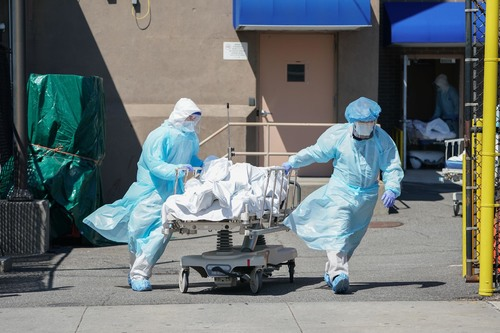Image for New York hospitals feel shortchanged on federal aid