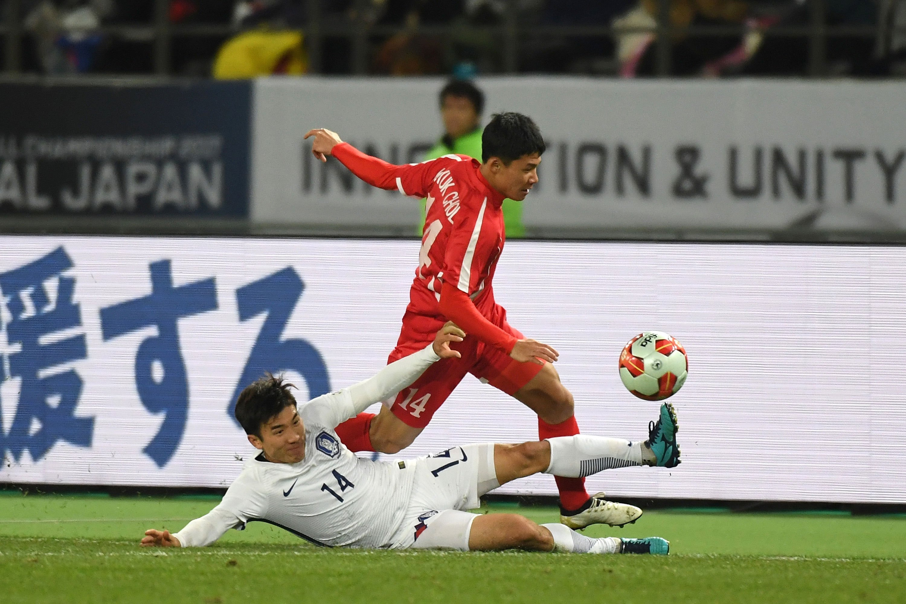 North and South Korea play first men's soccer match on North Korean soil in almost 30 years