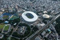 Tokyo Olympics 'on track' with no contingency plans in place amid coronavirus outbreak