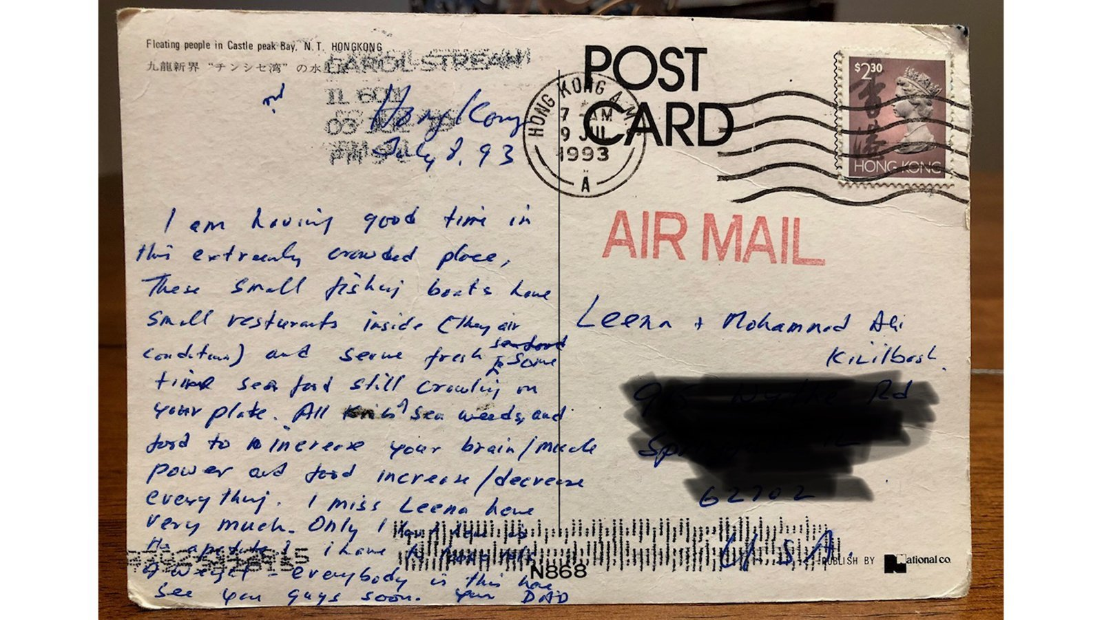 A postcard from Hong Kong will be returned — 26 years later — to its sender back home in Illinois