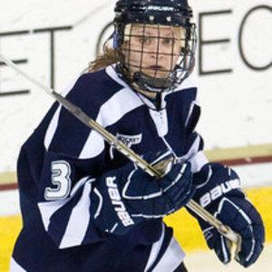 Courtney Sheary, Medford, MA Ice Hockey Coach