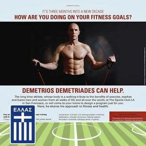 Demetrios Demetriades, San Francisco, CA Strength & Conditioning Coach