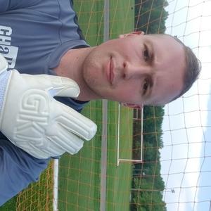 Liam B., Reston, VA Soccer Coach