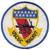 USCGC Walnut (WAGL-252)