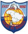 USCGC Eastwind (WAGB-279/NRFB)