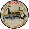 USCGC Kukui (WAK-186)