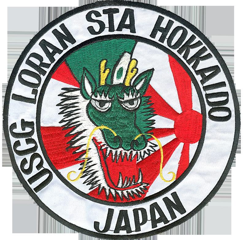 CG LORAN Station Hokkaido