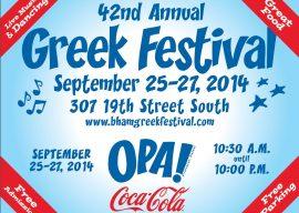 Greek Festival 2014