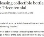 Tricentennial, Collectible, Bottle