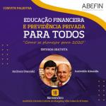 """PALESTRA """"EDUCAÇÃO FINANCEIRA E PREVIDÊNCIA PRIVADA"""""""