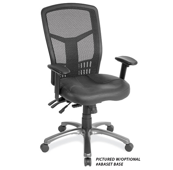 OfficeSource CoolMesh Collection Multi-Function, High Back Mesh Back Chair with Leather Upholstered Seat and Black Frame