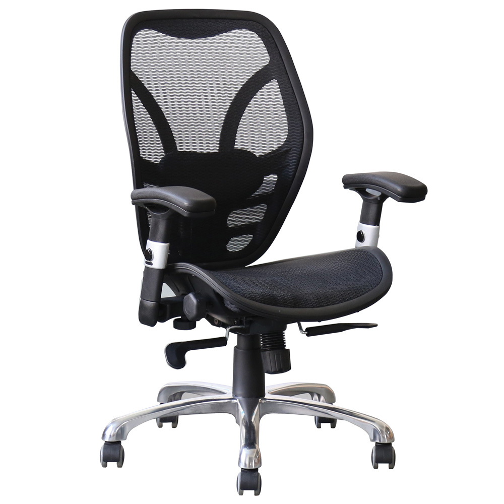 OfficeSource Elle Collection Mesh Task Chair with Aluminum Base