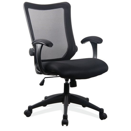 OfficeSource Plexus Collection Mesh Back Task Chair with Arms and Black Base