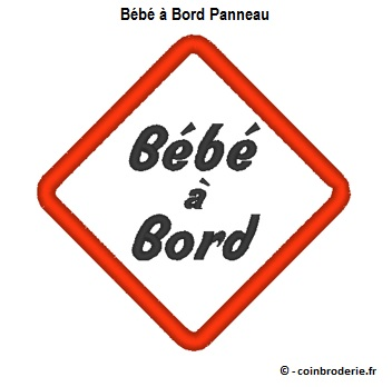 20170419 - Bebe a Bord Panneau - coinbroderie.fr