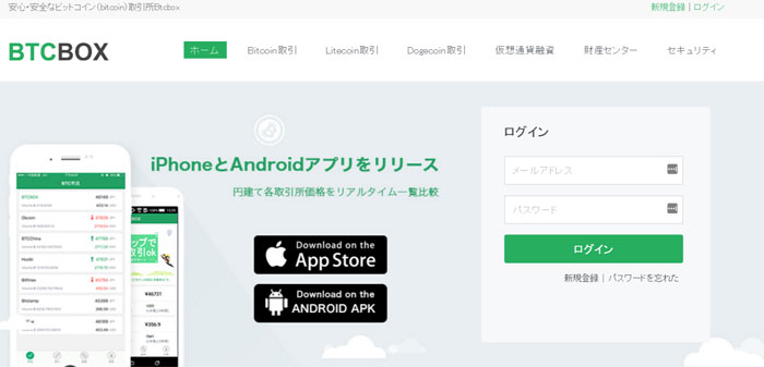Buy bitcoin in japan safe p2p download software buy sell store send and receive bitcoin from anywhere in the world with abra ccuart Image collections