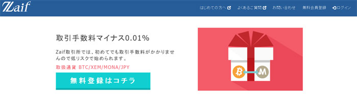 How to buy bitcoin in japan another japanese language cryptocurrency platform on this list zaif allows users to buy bitcoin nem and monacoin the company also offers smart atm ccuart Image collections