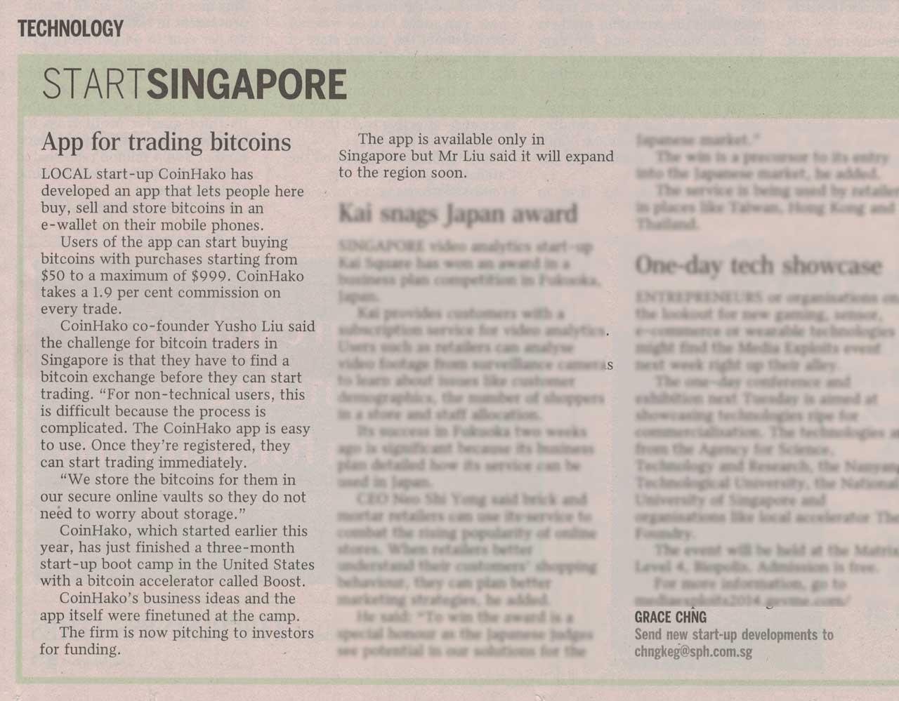 coinhako bitcoin trading