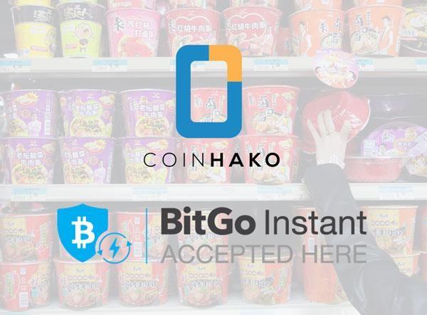 zero confirmation coinhako bitgo