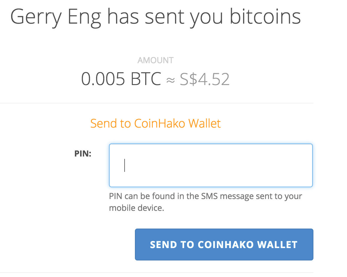 receive bitcoins with email or sms