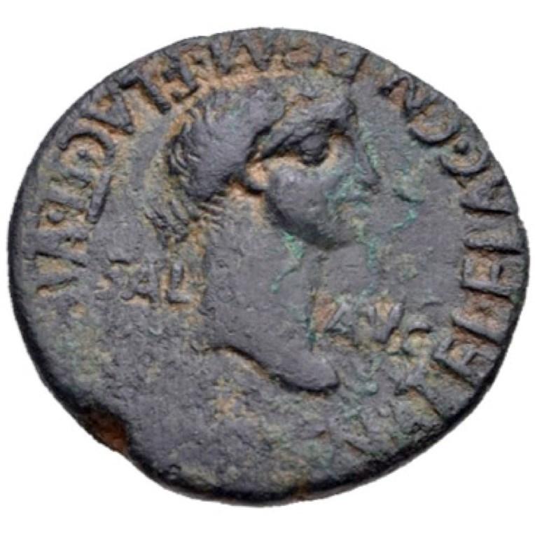 Bronze Nd. Apprehensive Roman Coin