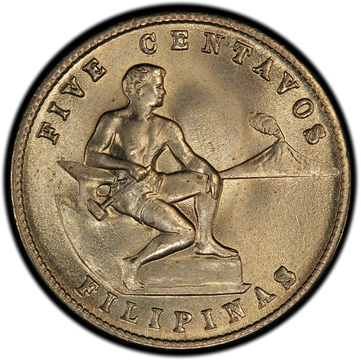 Philippine 5 Cents Coins: Five Centavos 1944-1945 Wartime Alloy Coin Details