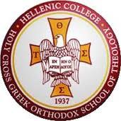 Hellenic College-Holy Cross Greek Orthodox School of Theology
