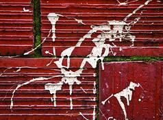 Bricks & Paint Splatter by Robert Hecht