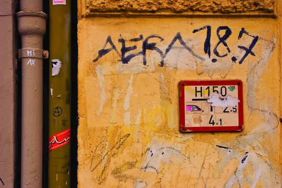 Aera 7 8 7
