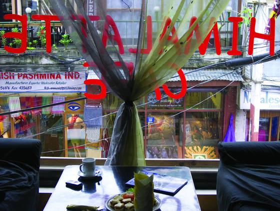 Himalate cafe