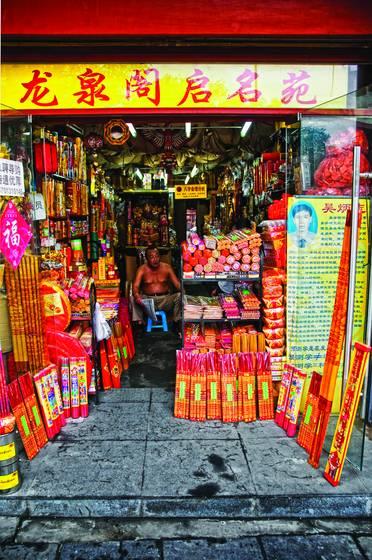 Incense store lama temple