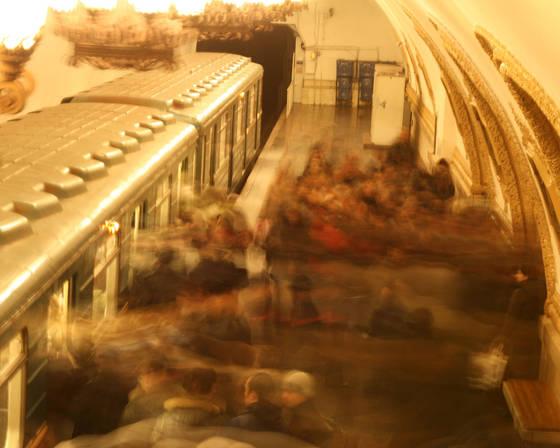 Metro flow