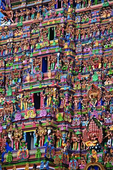 Among the hindu gods