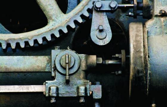 Gear   piston