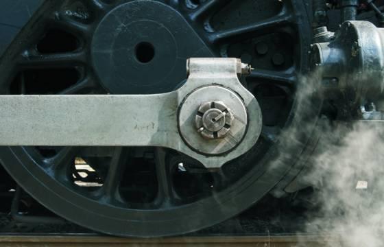 Steam power no 1