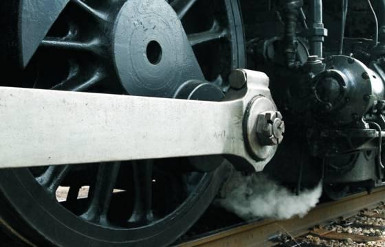 Steam power no 2