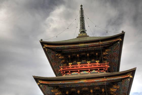 Narita temple two