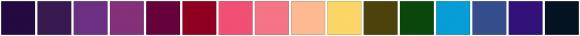 ColorCombo1641