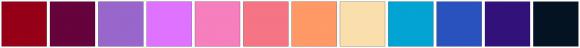 ColorCombo1661