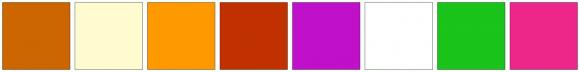 ColorCombo1765