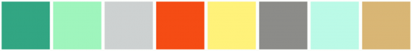 ColorCombo2250