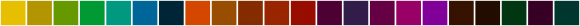 ColorCombo6312