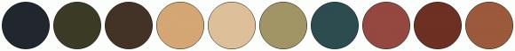 ColorCombo7511