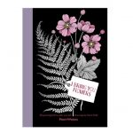 i bring you flowers   20 vykort att farglagga 150x150 - The Bakers Dozen Coloring Book Review