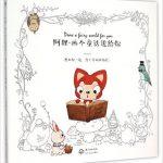 51jBxlzlsmL. SX442 BO1204203200  150x150 - World Travel Disney Painting  Coloring Book Review