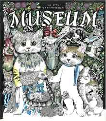 Museum Coloring Book