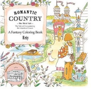 Romantic Country – The Third Tale Coloring Book Review (English Edition)