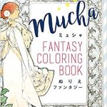 Mucha Fanatsy Coloring Book cover