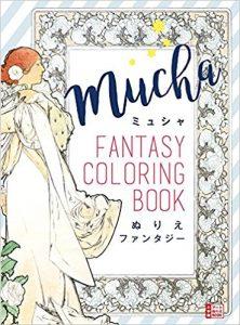 Mucha Fantasy Coloring Book Review